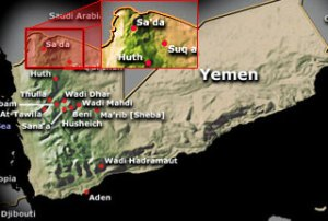 Map of Yemen with insert of northern region around Sa'bah, heartland of the Houthi rebellion