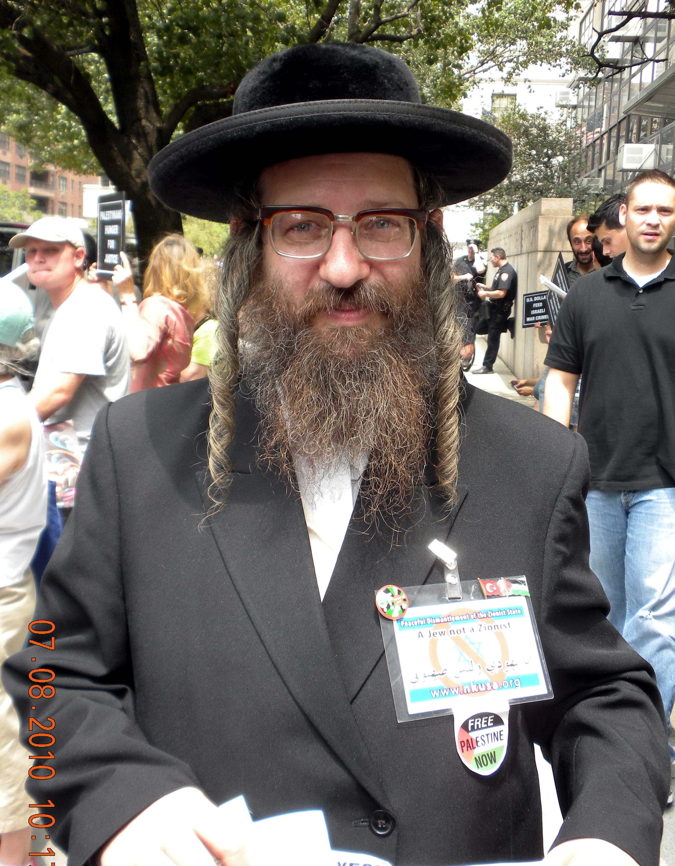интернете очень фото современных типичных евреев фото платье просто