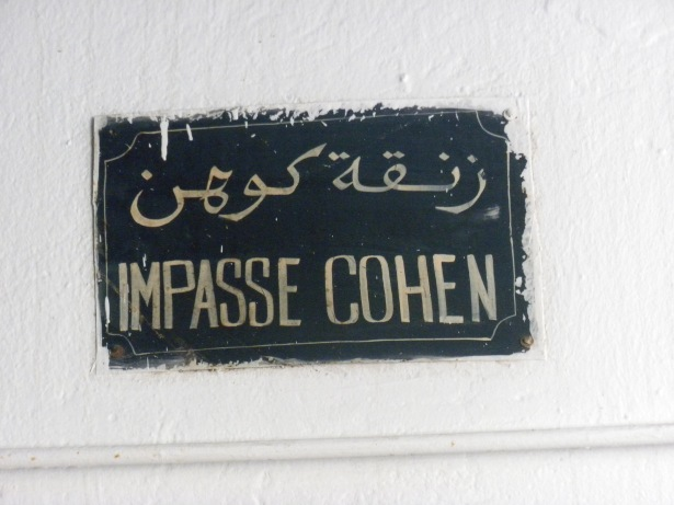 https://robertjprince.files.wordpress.com/2012/06/2011-12-19-tunis-medina-23-jewish-quarter-61.jpg