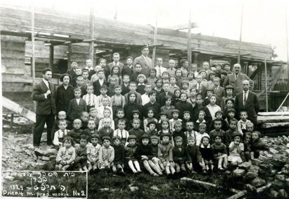 Pren (Priani) Jewish School, 1929