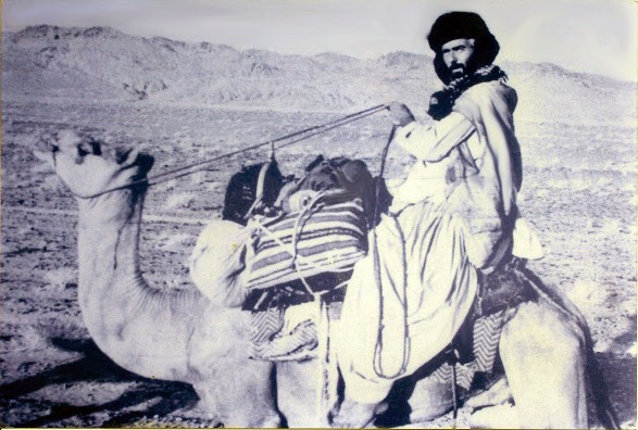 Dominique Vergos - 1980s - somewhere in Afghanistan