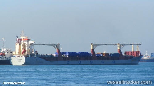 The Yong Sheng, Chinese container ship that made the historic journey from Dalian, China to Rotterdam Netherlands across the Northeast Passage in 35 days, cutting two weeks off the usual path through the Suez Canal by two weeks