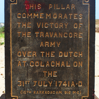 1741 - Battle of Colachal - Dutch Lose Control of India to Britain