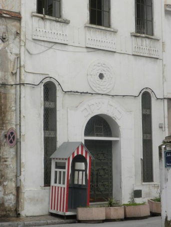 a closed down synagogue near downtown Tunis