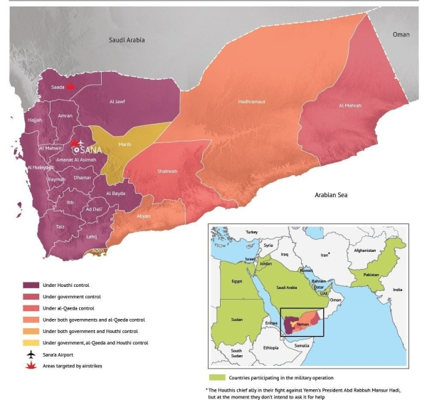 Yemen - Balance of forces at the outset of the military conflict - March 27, 2015