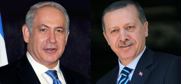 Israeli Prime Minister Netanyahu with Turkish President Erdogan - two U.S. Middle East thanes